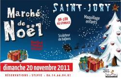 saint-jory2011-3.jpg